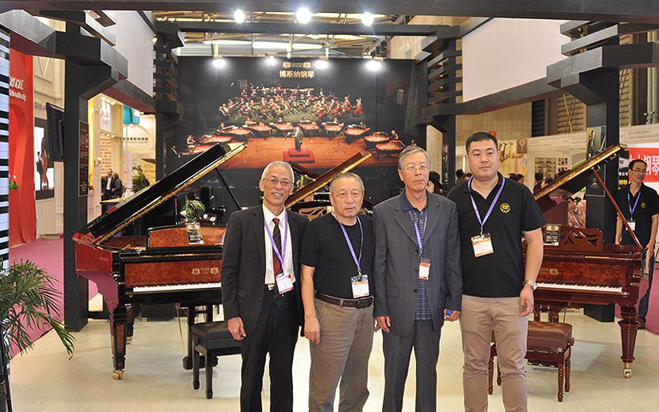 金秋十月,博斯纳钢琴强势登陆上海国际乐器展。
