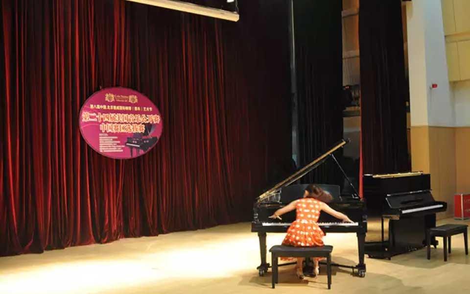 """2015年""""博斯纳""""美国音乐公开赛中国赛区选拔赛在北京成功举行"""