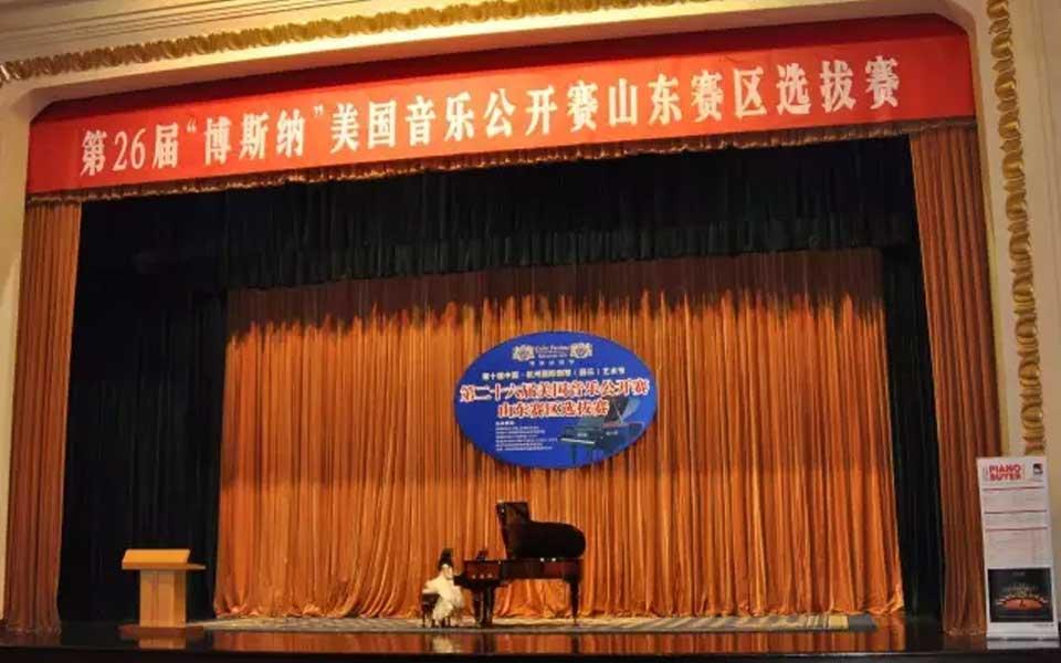 """""""博斯纳""""美国音乐公开赛山东赛区选拔赛在烟台市成功举行"""