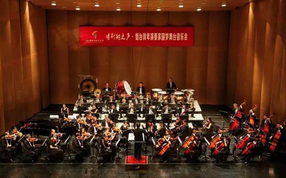 """博斯纳之声——烟台青年演奏家""""圆梦舞台""""音乐会精彩上演"""
