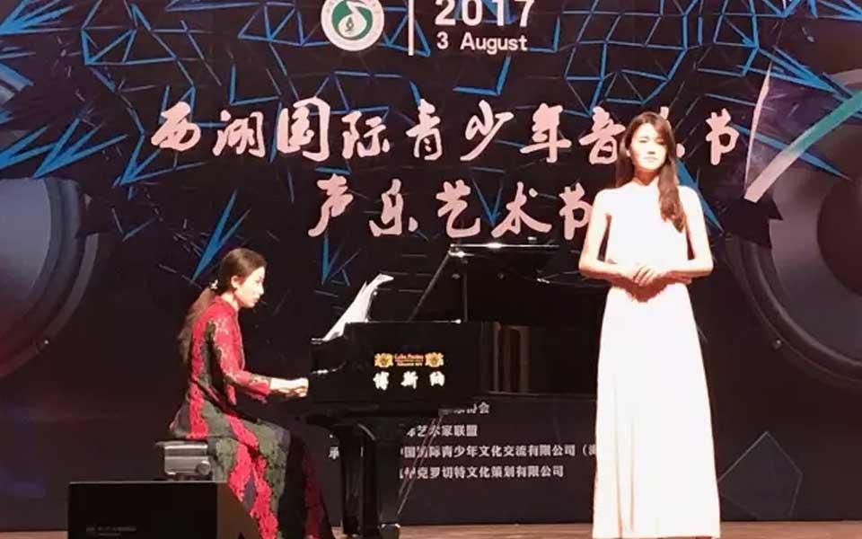 烟台博斯纳力助杭州西湖国际青少年音乐节