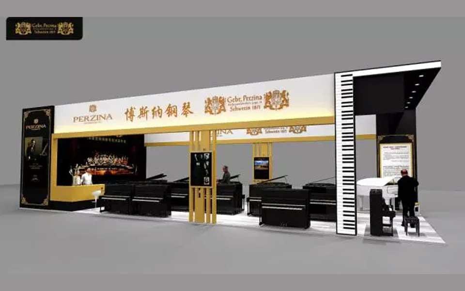 博斯纳将与您共同相约2017中国(上海)国际乐器展览会