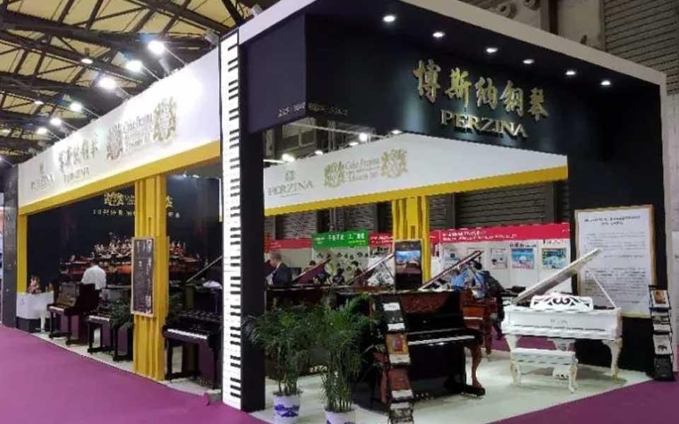 博斯纳钢琴2017上海国际乐器博览会完美收官