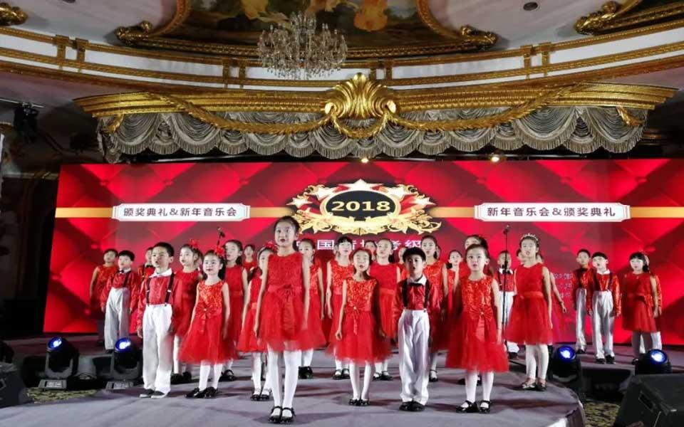 在中国音协考级烟台考务颁奖典礼暨新年音乐会上的即席讲话