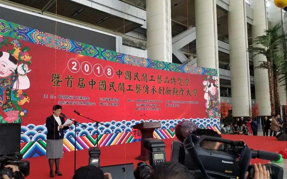 博斯纳钢琴助力2018中国民间工艺品博览会