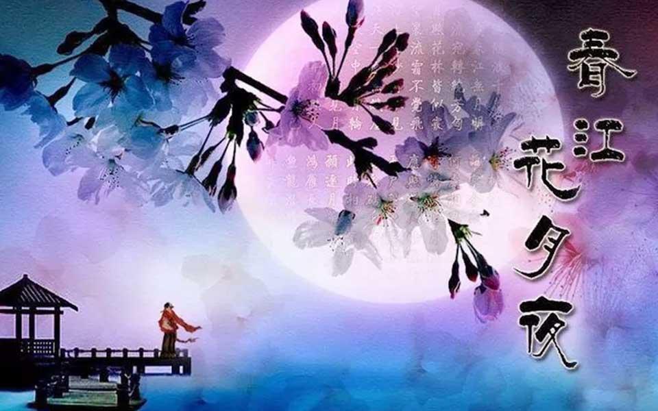 著名钢琴家毛娅老师博斯纳钢琴独奏«夕阳箫鼓»浅赏(二)