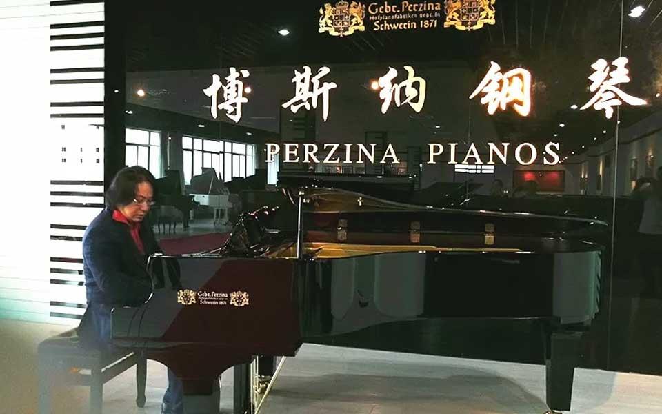 博斯纳热烈祝贺平原先生荣获2019澳大利亚国际音乐大赛钢琴冠军金奖系列报道
