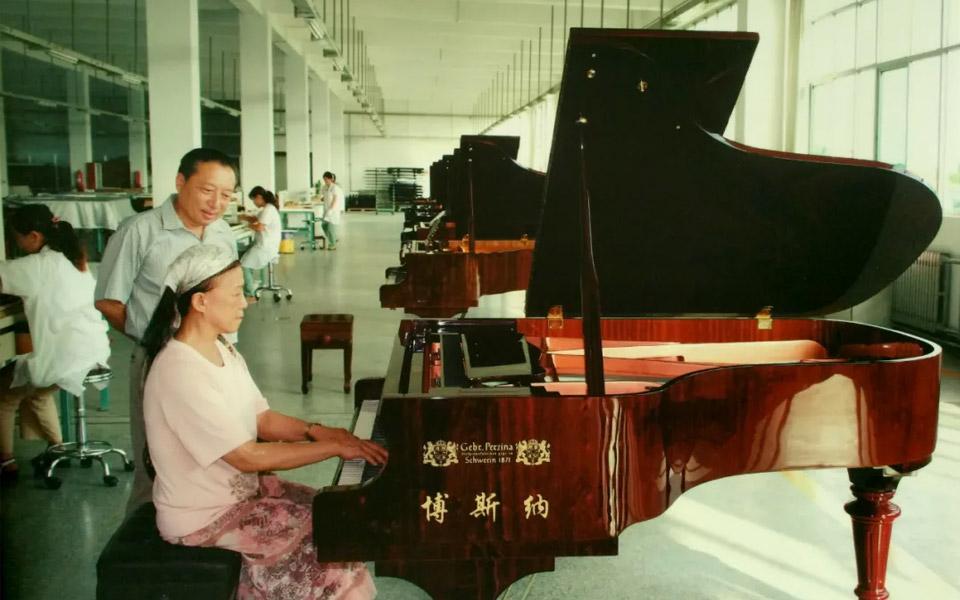 感恩著名钢琴家鲍蕙荞老师